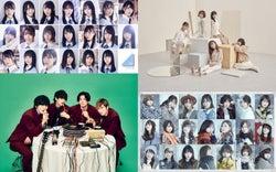 日向坂46、デビューシングルリリース日にライブ出演 乃木坂46・リトグリ・DISH//ら集結「ZIP!春フェス」開催