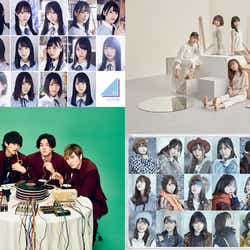 モデルプレス - 日向坂46、デビューシングルリリース日にライブ出演 乃木坂46・リトグリ・DISH//ら集結「ZIP!春フェス」開催