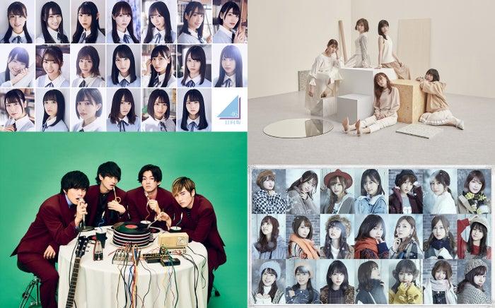 (左上から時計回り)日向坂46、Little Glee Monster、乃木坂46、DISH// (提供写真)