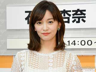 結婚報道の石橋杏奈、謝罪「お騒がせしてしまって申し訳ない」