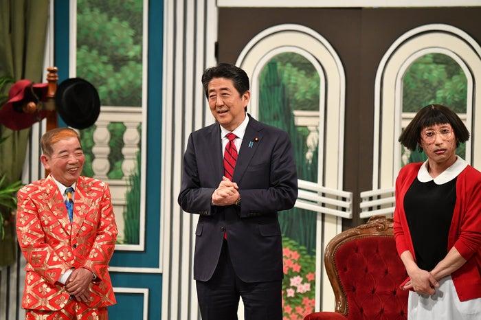 池乃めだか、安倍晋三首相、すっちー (提供写真)