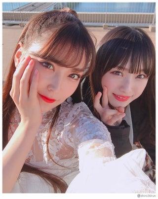 NMB48白間美瑠、梅山恋和を絶賛 2ショットに「顔面偏差値高い」「美人コンビ」と反響