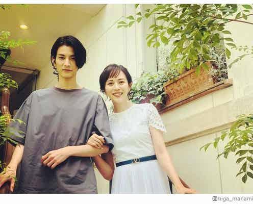 比嘉愛未、渡邊圭祐と腕組み2ショット公開「王子教育はじめました」