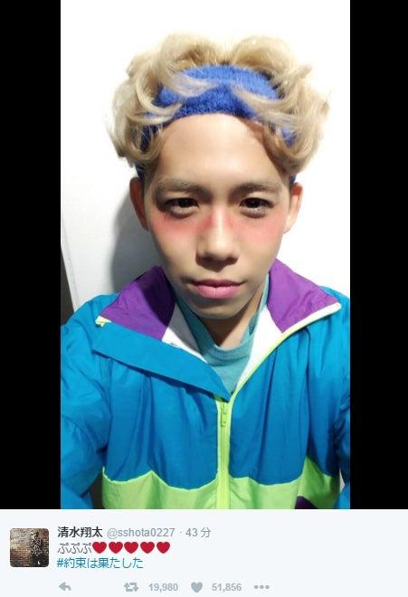 りゅうちぇるに仮装した清水翔太/Twitterより