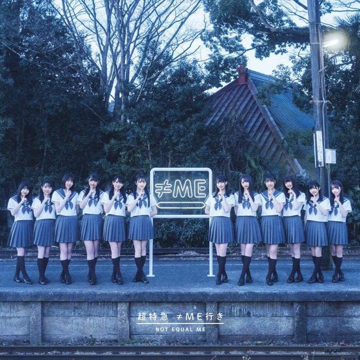 【通常盤(CD Only)】¥2,300(税込)