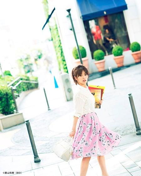 泉里香/ 「Ray」9月号(画像提供:主婦の友社)