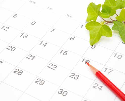 2021年はオリンピックの影響で7月、8月、10月の祝日の移動あり!カレンダーに反映されていないかも?