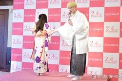 坂口健太郎、miwaの着物を絶賛(C)モデルプレス