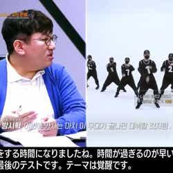 パン・シヒョク氏(C) AbemaTV, Inc.