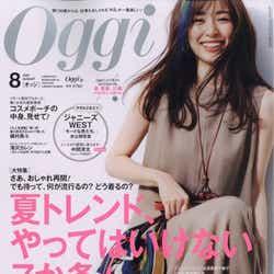 泉里香「Oggi」2020年8月号(C)Fujisan Magazine Service Co., Ltd. All Rights Reserved.