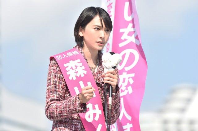 新垣結衣「逃げるは恥だが役に立つ」第5話・場面カット(C)TBS