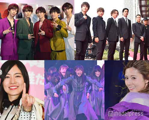 AAA、EXILE、三代目JSB、AKB48、乃木坂46、欅坂46、超特急…最も検索された日は?【2018年末特集】