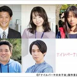 「ナイルパーチの女子会」に淵上泰史、篠原篤、小池里奈、田村心、森矢カンナが出演