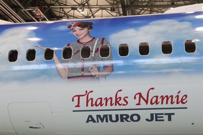 安室奈美恵デザインの特別飛行機『AMURO JET』フライト開始/画像提供:JTA