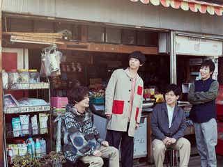 sumika「Mステ」でおっさんずラブ主題歌披露 田中圭らからメッセージも