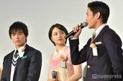 新田真剣佑、広瀬すず、野村周平(C)モデルプレス