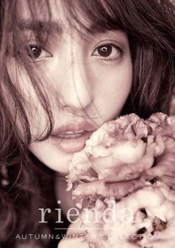 堀田茜、レディな魅力にうっとり 「rienda」4年ぶり日本人モデル起用の理由は?