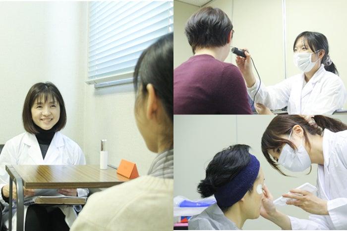 肌モニターテストを実施し肌実感データを取得