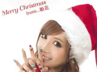人気ブロガーモデル、クリスマスソングで歌手デビュー