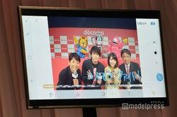 撮影された写真(左から)星野源・新田真剣佑・浜辺美波・吉澤和弘氏(C)モデルプレス
