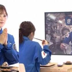 「ZIP!」水卜麻美アナの新企画mito_meets、第3弾の対談相手はJAXA宇宙飛行士・野口総一さん