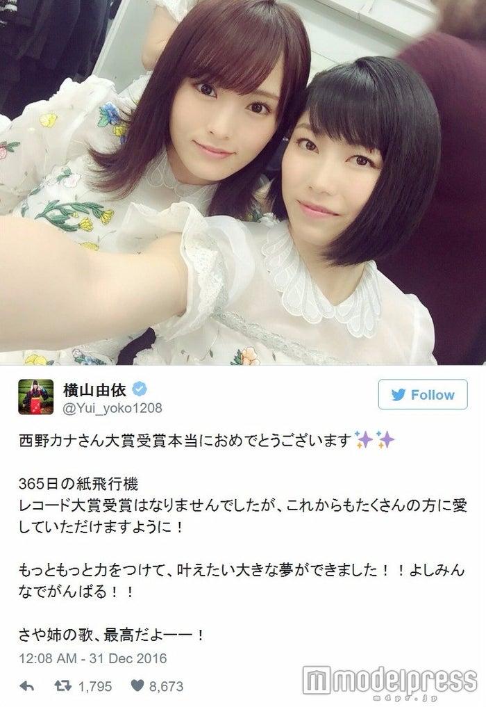 レコ大オフショット(左から)山本彩、横山由依/横山由依Twitterより