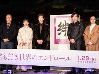 岩田剛典、新田真剣佑との初対面に緊張? いまでは「人懐っこい弟のよう」