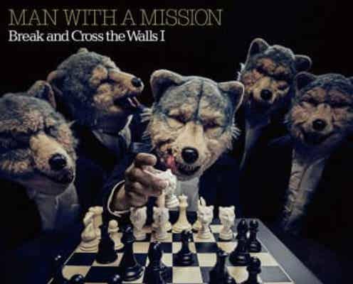 MAN WITH A MISSION、オリジナルアルバムの収録曲&アートワークを解禁