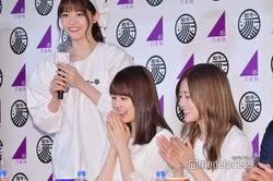 松村沙友理「召し上がれ!」生田絵梨花、白石麻衣「いただきまーす!」 (C)モデルプレス