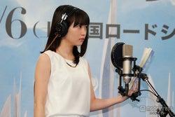 志田未来、ディズニー映画で声優に抜擢 「楽しみ1、不安9」の初挑戦も