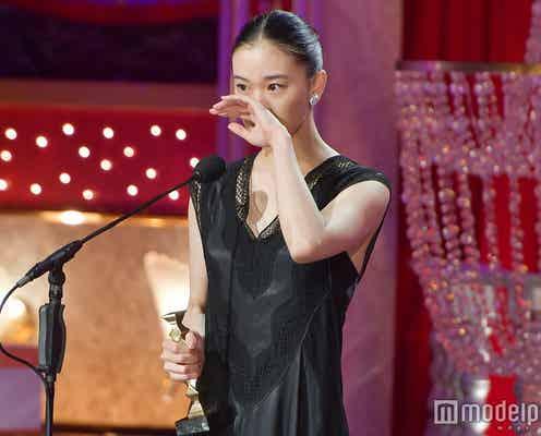 蒼井優、涙の初最優秀主演女優賞 映画界への熱い思い訴える<第41回日本アカデミー賞>