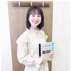 モデルプレス - 弘中綾香アナ「激レアさん」インスタ開設「炎上だけはしたくない所存です」