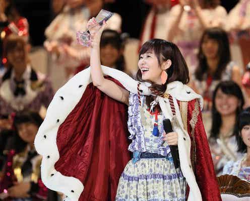AKB48「第9回選抜総選挙」、生中継が今年も決定<指原莉乃&渡辺麻友コメント>