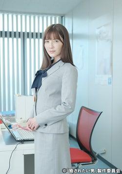 AAAの宇野実彩子、鈴木浩介演じる妄想オトコの部下役で出演『癒されたい男』