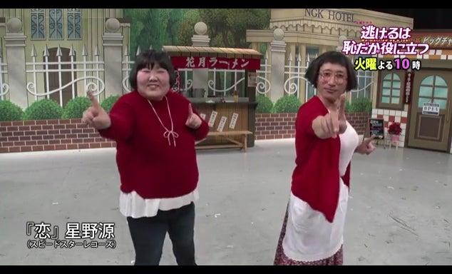 """よしもと新喜劇メンバーが踊る""""恋ダンス""""/YouTube、MBS(毎日放送)チャンネルより"""