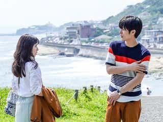 三浦春馬さん出演ドラマ「おカネの切れ目が恋のはじまり」放送日決定 代役は立てず
