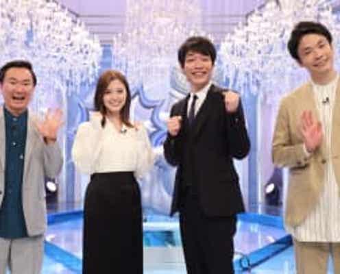 『お笑いオムニバスGP』第2弾放送!濱家隆一「ほんまに面白くて、フジテレビで年1回の賞レース番組にしてほしいくらい」