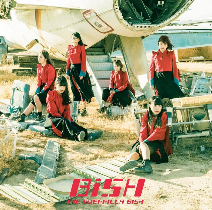 BiSHの2ndアルバム「THE GUERRiLLA BiSH」(11月29日発売)(提供写真)
