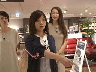 大久保佳代子の「男性とイチャイチャするための家具」が登場 GENKINGからダメ出し