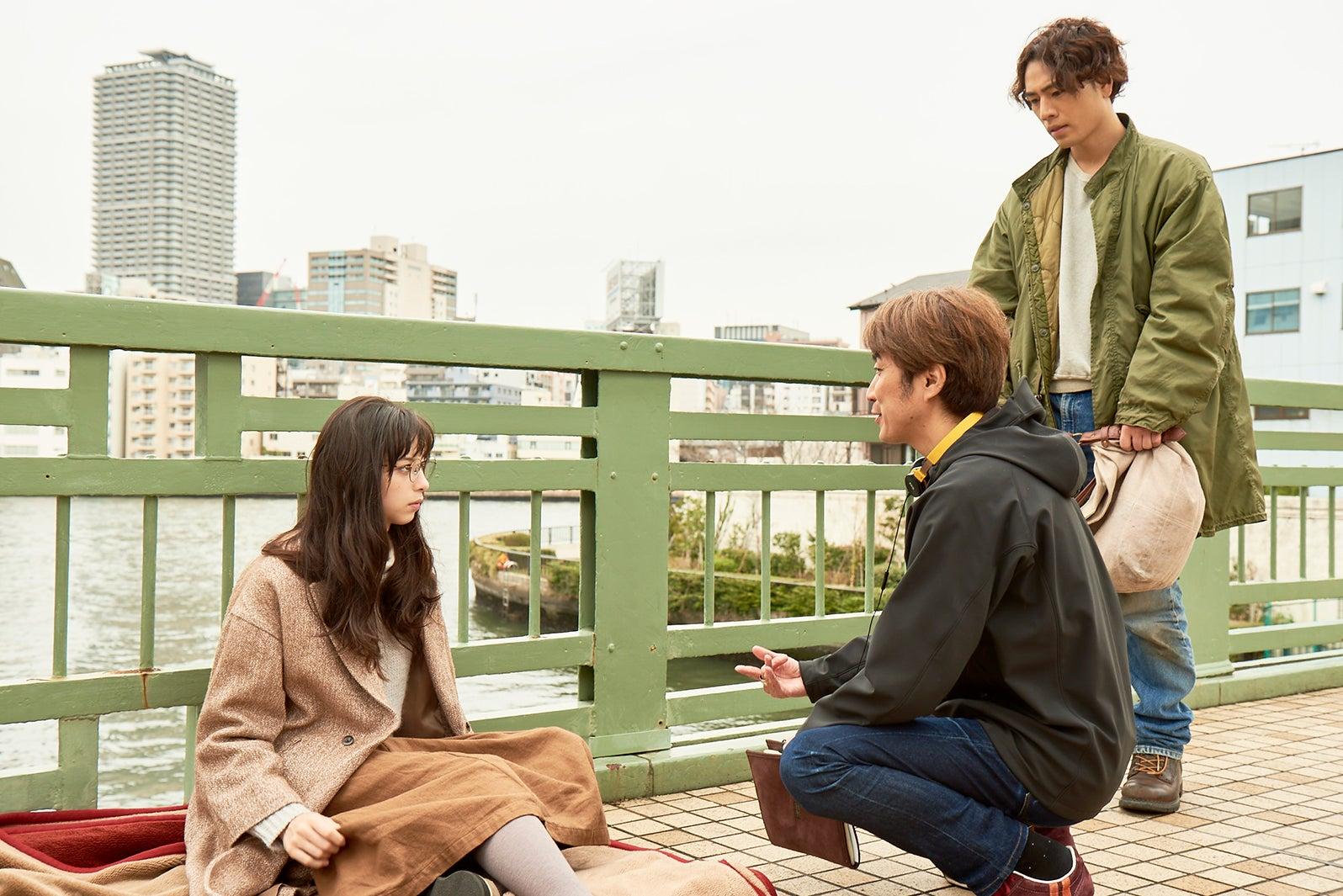 中条あやみ、橋本光二郎監督、登坂広臣 (C)2019 映画