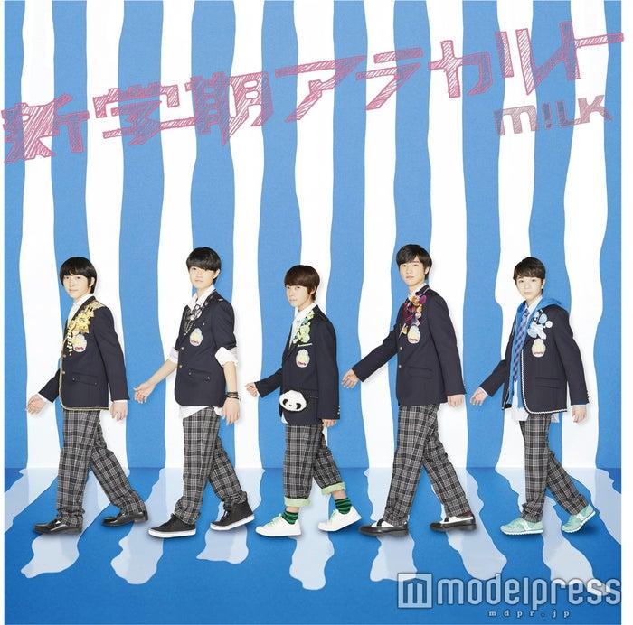 M!LK3rdシングル「新学期アラカルト」(3月30日発売)TYPE-C