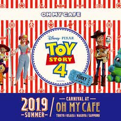 OH MY CAFE(C)Disney/Pixar