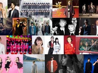 欅坂46・DA PUMP・城田優ら「音楽の日2020」出演者第2弾発表