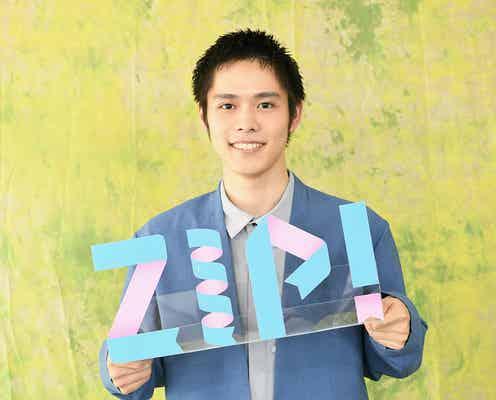 細田佳央太「ZIP!」9月金曜パーソナリティーに決定 上白石萌歌からのアドバイスも明かす