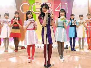 秋元康公認「CGB41」結成 STU48瀧野由美子ら9人を選抜