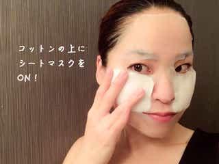 なんとかしたい!頬のたるみ毛穴 & 鼻の黒ずみ毛穴のケア方法