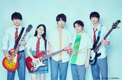 佐野勇斗・鈴木仁・眞栄田郷敦ら「小さな恋のうたバンド」出演決定 生ライブで盛り上げる