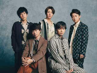 嵐、2年連続7度目の受賞 「第35回日本ゴールドディスク大賞」発表<受賞作品・アーティスト>