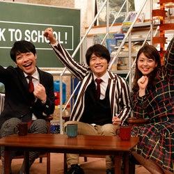 風間俊介&麒麟・川島明がMC「BACK TO SCHOOL!」レギュラー化決定「梅ズバ」は放送終了へ