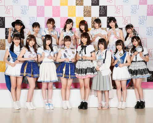 <速報>第9回AKB48選抜総選挙33位~48位「ネクストガールズ」発表